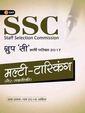 SSC Multi Tasking Group C (Non Technical) 2017