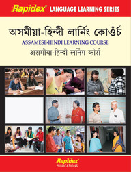 Rapidex Assamese-hindi Learning Course
