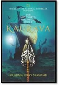 The Aryavarta Chronicles Book 2: Kaurava