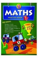 Maths Practice Book 1 Pre School Ages 3-5: Green