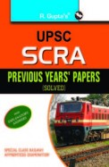 Scra Special Class Railway Apprentices - Previous Years Solved Papers