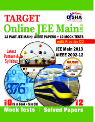 Target Online JEE Main 2014 (Solved 2002-2013 Papers + 10 Mock Tests) with CD