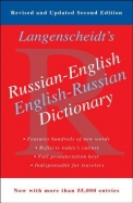 Russian English English Russian Dictionary