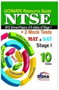 Ultimate Resource Guide Ntse 2012 Solved Papers Of 9 States Of Stage 1 +2 Mock Tests Mat & Sat