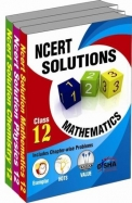 Ncert Solutions With Exemplar / Hots/ Value Based Questions Class 12 - Pcm (set Of 3 Books )