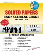 Solved Papers Sbi State Bank Of India Bank Clerical Grade Recruitment Exam