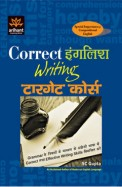 Correct English Writing Target Course: Code-J089