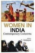 Women In India : Contemporary Concerns