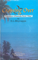 Crossing Over Translation Of Kannada Novel Datu