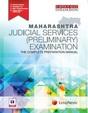 Maharashtra Judicial Services (Preliminary) Examination: The Complete Preparation Manual