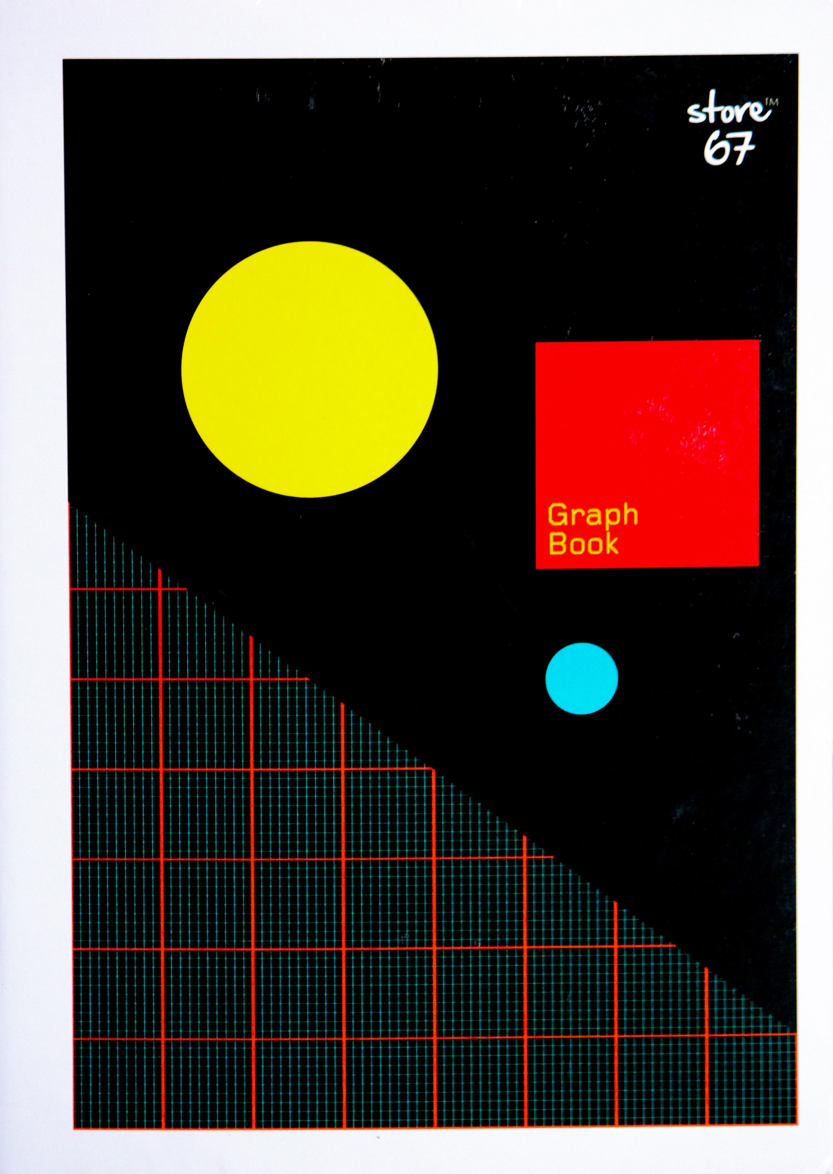 A4 Graph Book  - 60 pgs