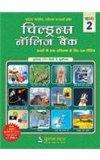 Children's Knowledge Bank (part-2) - Hindi