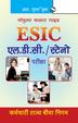 ESIC LDC/Steno Exam Guide