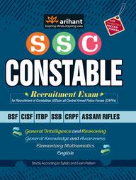 Ssc Constable Recruitment Exam Bsf Cisf Itbp Ssb Crpf Assam Rifles : Code G357