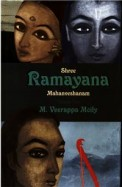 Shree Ramayana Mahanveshanam Set Of 2 Vols