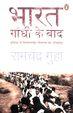 Bharat Gandhi Ke Baad