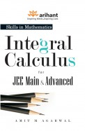 A Textbook of Integral Calculus for JEE Main and Advanced