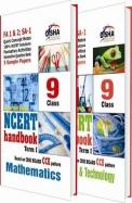 Ncert Handbook Term 1 - Science & Mathematics Class - 9 ( Ncert Solutions + Fa Activities + Sa Practice Questions & 5 Sample Papers )