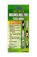 Modern Most Popular Nokia Camera Mobile Phones Service Manual