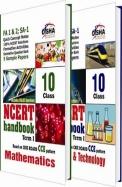 Science & Mahts Handbook Class 10 : Ncert