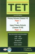 Tet:Primary Schools Classes 1-5 Paper 1 & Upper Primary Schools Classes 6-8 Paper 2