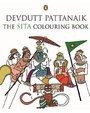 Sita Colouring Book