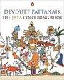 Jaya Colouring Book