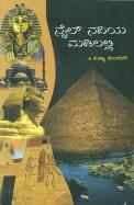 Nail Nadhiya Madilalli