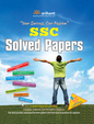 SSC Solved Papers
