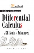 A Textbook of Differential Calculus for JEE Main and Advanced