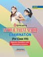 Upkars National Talent Search Examination For      Class 8 - Objective Questions With Explanatory