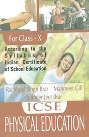 Physical Education Class 10 : Icse