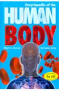Ency Of The Human Body