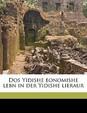 DOS Yidishe Eonomishe Lebn in Der Yidishe Lieraur Volume 1
