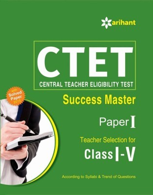 Ctet Success Master Solved Paper 2015 Paper 1      Teacher Selection For Class 1 To 5: Code D381