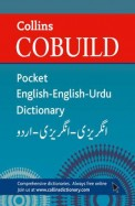 Collins Cobuild Pocket English English Urdu Dictionary