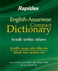 Rapidex English-assamies Compact Dictionary