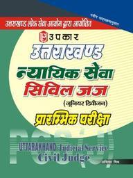 Uttarakhand Nyayik Sewa Civil Judge (Junior Division) Prarambhik Pariksha