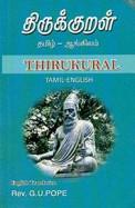 Thirukkural Tamil English