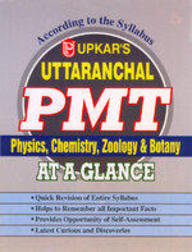 Uttarakhand Pmt (combined)-at A Glance
