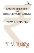 Economic Policies & Indias Reform Agenda : New Thinking