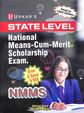 National Means Cum Merit Scholarship Exam - State Level Class 8