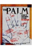 Palm Guide To Your Hidden Poential