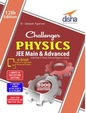 Challenger Physics Jee Main & Advanced 2016 3000 Challenging Questions