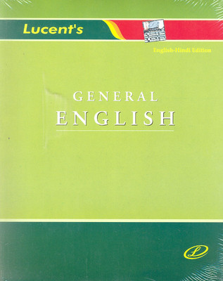 Lucents General English : English-Hindi Edition