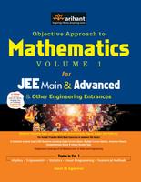 Computer Science & Applications : Ugc Net/Set/Jrf & Ls Junior Research Fellowship & Lectureship