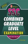 Ssc Combined Graduate Level Exam For Tier 1 & 2 : Code 490
