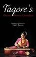 Tagore's Dance-Drama Omnibus