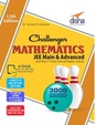 Challenger Mathematics Jee Main & Advanced 2016 3000 Challenging Questions