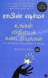 Discover Your Destiny : Tamil